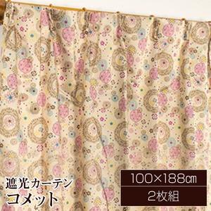 遮光カーテン 2枚組 100×188 ベージュ 花柄 タッセル付き アジャスターフック付き コメット