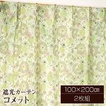 遮光カーテン 2枚組 100×200 グリーン 花柄 タッセル付き アジャスターフック付き コメットの画像