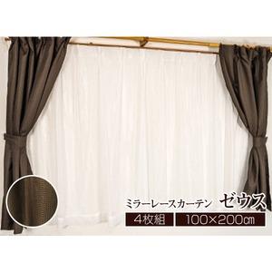 4枚組カーテン 4枚組 100×200 ブラウン ミラーレースカーテン タッセル付き アジャスターフック付 ゼウス