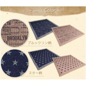 ラグマット/絨毯 【185cm×185cm ベージュ】 正方形 接触冷感 ストライプ柄 キルティング 洗える 『ストライプブルックリン』