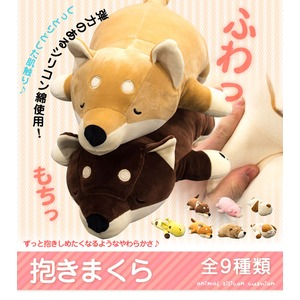 もちもちクッション/キリン抱き枕 【28cm×...の紹介画像3