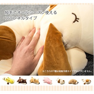 もちもちクッション/キリン抱き枕 【28cm×...の紹介画像4