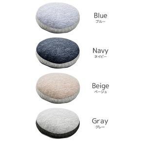 フロアクッション 直径40 グレー 接触冷感 ソファークッション ひんやり シリコン綿 へたりにくい グラシエ