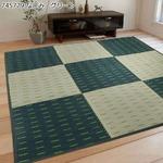 い草ラグ ボリュームタイプ 191×191 2畳 グリーン ふっくら ラグマット なごみ