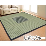 い草ラグ ボリュームタイプ 230×330 6畳 ブルー ふっくら ラグマット 雫の画像