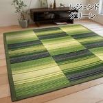 い草ラグ ボリュームタイプ 230×230 4.5畳 グリーン グラデーション柄 ふっくら ラグマット レジェンドの画像