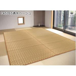 い草ラグ 352×352 江戸間 8畳 ベージュ ラグマット 清水