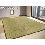 い草ラグ 191×191 本間 2畳 グリーン ラグマット 清水