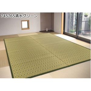 い草ラグ 382×382 本間 8畳 グリーン ラグマット 清水