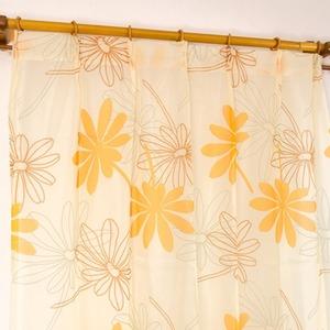 レースカーテン 2枚組 100×133 オレンジ ボタニカル柄 リーフ柄 タッセル付き Lプラム