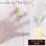 レースカーテン 2枚組 100×133 イエロー 花柄 小花柄 タッセル付き フェミニン