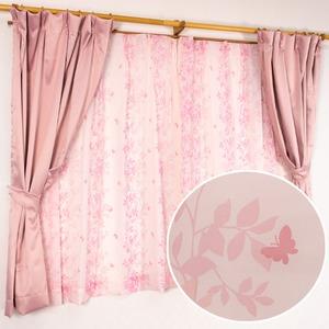 バッグ付き 4枚組遮光カーテン 100×135 ピンク 花柄 蝶 タッセル付き 洗える バタフライ