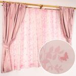 バッグ付き 4枚組遮光カーテン 100×178 ピンク 花柄 蝶 タッセル付き 洗える バタフライ