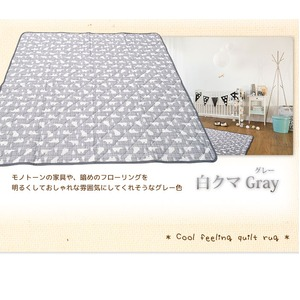 接触冷感 ラグマット/絨毯 【185cm×185cm ネイビー】 白くま柄 洗える 防音効果 『冷感白くま』 〔リビング〕