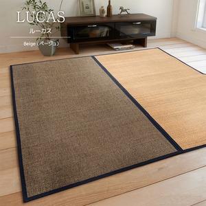 コンパクト 竹ラグマット/絨毯 【180cm×180cm ベージュ】 正方形 折り畳み 冷感 抗菌 調湿 『ルーカス』