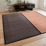 竹ラグ 180×240 ブラック 2つ折りタイプ ラグマット ルーカス