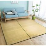 竹ラグ 180×180 グリーン 2つ折りタイプ ラグマット クランツ