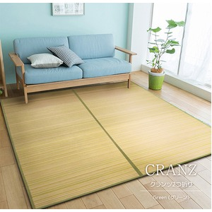 コンパクト 竹ラグマット/絨毯 【180cm×240cm グリーン】 長方形 折り畳み 冷感 抗菌 調湿 『クランツ』