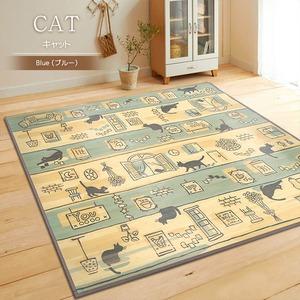 竹ラグ 130×180 ブルー 丸巻 ラグマット 猫柄 プリントキャット