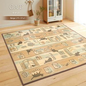 竹ラグ 130×180 ベージュ 丸巻 ラグマット 猫柄 プリントキャット