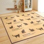 猫柄 竹ラグマット/絨毯 【180cm×180cm ブラック】 正方形 丸巻き可 冷感 抗菌 調湿効果 『ラブリーキャット』