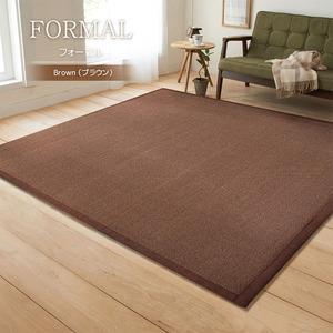 竹ラグマット/絨毯 【230cm×230cm ブラウン】 正方形 丸巻き可 冷感 抗菌 調湿効果 クッション性 『フォーマル』