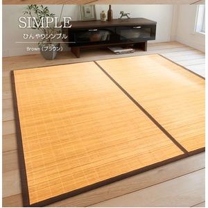 竹ラグ 180×180 ブラウン 丸巻 ラグマット ひんやりシンプル