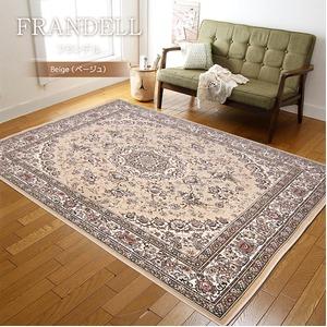 カーペット ラグ 185×185 ベージュ モケット織 絨毯 ラグマット 抗菌 防臭 フランデル