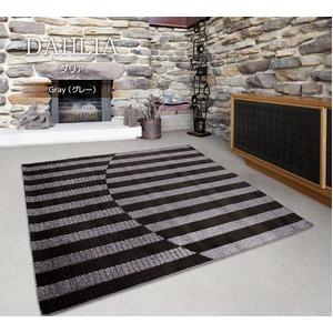 ラグマット/絨毯 【130cm×190cm 長方形 グレー】 日本製 レベルカット仕様 抗菌加工 『ダリア』 〔リビング ダイニング〕