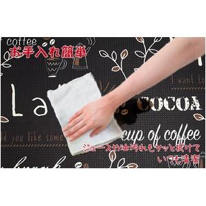 キッチンマット キッチン マット 台所 拭ける 塩化ビニール カップ 45×180cm ブラック