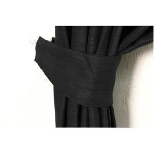 カーテン 2枚組 2枚セット 2P 防炎 2級遮光 100×丈178cm ブラック アール