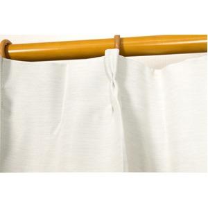 カーテン 2枚組 2枚セット 2P 防炎 2級遮光 100×丈215cm アイボリー アール