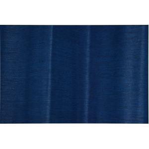 カーテン 洗える ウォッシャブル 洗える 防炎 2級遮光 200×丈225cm ネイビー アール