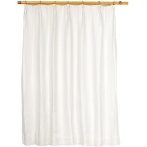 カーテン 洗える ウォッシャブル 洗える 防炎 2級遮光 200×丈225cm アイボリー アール