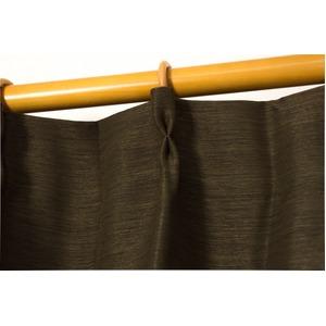 カーテン 洗える ウォッシャブル 洗える 防炎 2級遮光 200×丈225cm ブラウン アール