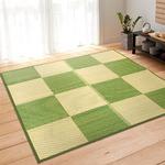 い草 ラグ ラグマット カーペット 261×261cm 江戸間 4.5畳 グリーン ボックス