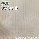 断熱 遮熱 レースカーテン 幅200×丈176cm 1枚 省エネ 断熱ストライプ UV84%カット
