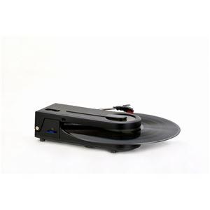 ポータブルレコードプレーヤー 【高音質スピーカー内蔵】 コンパクトサイズ 乾電池使用可 とうしょう PT-208E