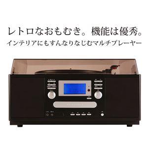 ダブルCDマルチプレーヤー/レコードプレーヤー 【ピアノブラック】 スピーカー内蔵 とうしょう TS-7885PBL