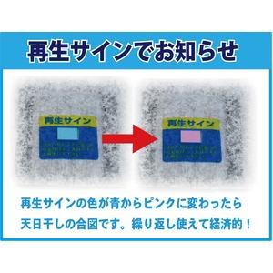 強力消臭&除湿シート(下駄箱用4枚セット)
