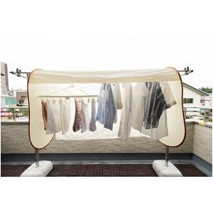 洗濯日和ネクスト(ワイドサイズ)