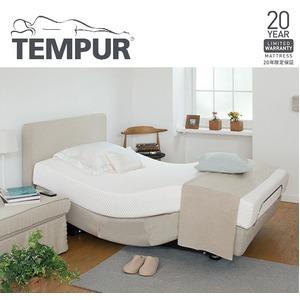 無重力睡眠 電動リクライニングベッド『テンピュール Zero-G400』