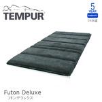 TEMPUR 薄型 低反発マットレス 兼 敷布団 シングル 『テンピュール フトンデラックス 〜来客用にも使える高級感〜』 三つ折り 正規品 5年保証付き