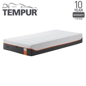 TEMPURかため低反発マットレスダブル『コントゥアエリート25〜テンピュール2層の高耐久性ベースでサポート力のある寝心地に〜』正規品10年保証付き