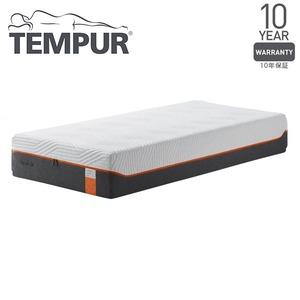 TEMPURかため低反発マットレスシングル『コントゥアリュクス30〜厚みのあるテンピュール耐久性ベースでより上質な寝心地に〜』正規品10年保証付き