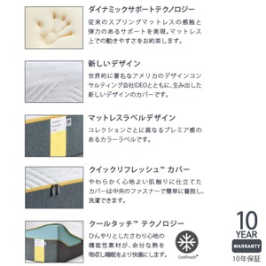 TEMPUR 低反発マットレス  クイーン『センセーションリュクス30 ~テンピュール2層の高耐久性ベースで上質な寝心地に~』 正規品 10年保証付き