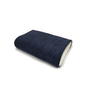 【同色2枚セット】 エアーかおる 消臭枕カバー(43×63cmまでの枕に対応) ネイビー