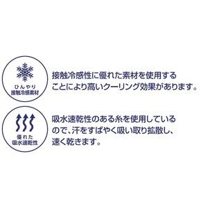 ひんやり冷感敷きパッド セミダブル 抗菌プラス 『テンピュール NEOアイスブリーズ』 正規品 敷きパット