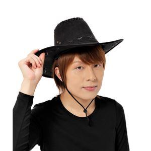 【コスプレ】 カーボーイハット ブラックの写真1