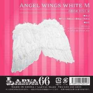 【コスプレ】 天使の羽 ホワイト h02